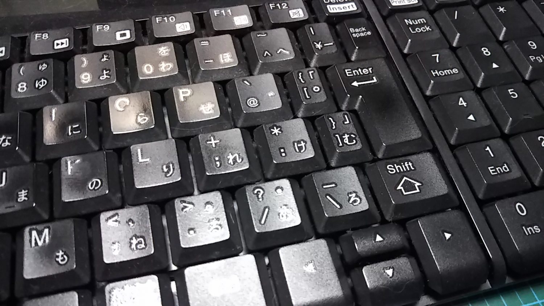 キーボードの画像